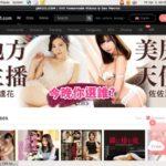 Jav101.com Nude Photos